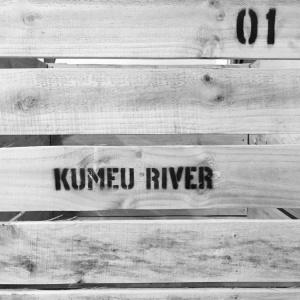 Kumeu-River-III-by-Peter-Richards-MW